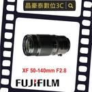 FUJIFILM XF 50-140mm F2.8 R LM OIS WR(公司貨) XF 富士 FUJI 晶豪泰 實體店面台南高雄