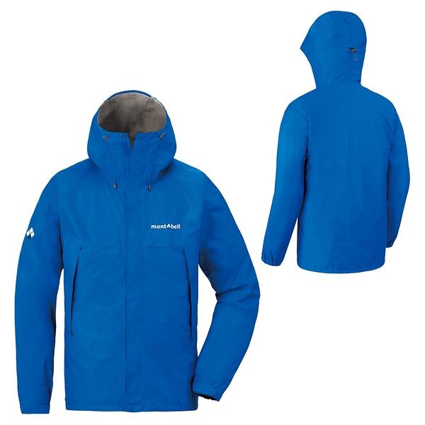 [好也戶外]mont-bell RAIN HIKER 男款防水透氣一套(衣褲各一)/初級藍21 No.1128600/PRBL