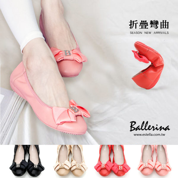 Ballerina-全真皮B字釦蝴蝶結娃娃鞋