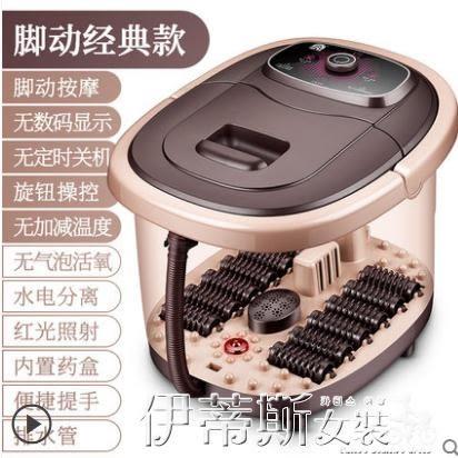 泡腳機足浴盆泡腳深桶全自動電動加熱足底按摩機家用恒溫塑料 伊蒂斯女裝 LX