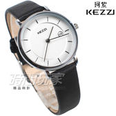 KEZZI珂紫 簡約流行錶 造型日期視窗 防水手錶 學生錶 女錶 中性錶 皮革錶帶 黑色 KE1765黑小
