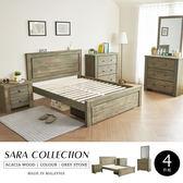 鄉村風 5尺床組 SARA莎拉鄉村系列實木雙人房間組-4件式(床架+床頭櫃+三抽櫃+化妝台)/H&D 東稻家居