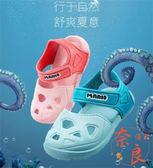 女童小孩兒童1-3歲涼鞋軟底沙灘鞋男童小童鞋洞洞鞋
