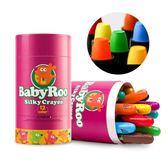 兒童蠟筆可水洗畫筆 旋轉兒童蠟筆套裝幼兒園油畫棒