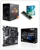 (A520系列)AMD R5 3600 + 華碩 PRIME A520M-E/CSM + Intel 660P 256G M.2 SSD(工業包裝)【刷卡含稅價】