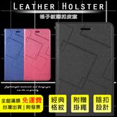 【水立方隱藏磁吸皮套】適用三星 Note20 Pro A51 A71 5G版 A21s 手機套 保護殼 側翻套 支架