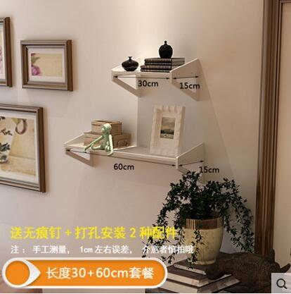 牆上置物架免打孔 臥室裝飾簡易花架壁掛【30+60cm套餐】
