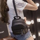 新款女包韓版時尚鉚釘小雙肩包迷你小後背包休閒旅行包潮 祕密盒子