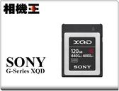 ★相機王★Sony QD-G120F 120GB XQD記憶卡〔5倍堅固防摔版 〕公司貨