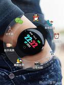 智慧手環 彩屏來電信息提醒鬧鐘計步器多功能男女學生運動蘋果安卓通用  俏girl