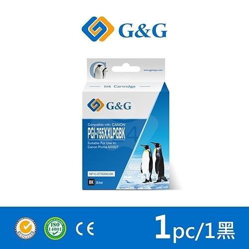 【G&G】for CANON PGI-755BK/PGI755BK 黑色XXL超大容量相容墨水匣/適用 PIXMA MX727 / MX927 / iX6770