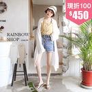 杏仁奶油長版襯衫外套-MM-Rainbow【A381060】