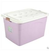 收納箱塑料儲物箱有蓋衣服被子玩具整理箱收納整理盒(北歐紫)