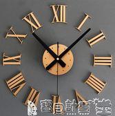 壁貼時鐘 時尚歐式3D立體羅馬數字客廳掛鐘藝術掛表DIY創意墻貼時鐘表掛鐘JD 寶貝計畫