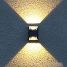 壁燈 led戶外雙頭壁燈外墻上下射燈室外防水庭院洗墻燈陽臺裝飾墻壁燈 洛小仙女鞋YJT