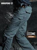 執政官雷電戰術褲男戶外工裝褲軍迷特種兵純棉彈力直筒作訓褲 格蘭小舖