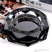 水晶煙灰缸 時尚創意個性禮品 大號實用訂製精品歐式煙灰缸 酷斯特數位3c