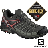 【SALOMON 法國】男 XULTRA 3 PRIME GTX低筒登山鞋『灰綠影 黑 慵懶紅』407414 越野鞋.登山鞋.健行鞋