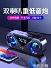 藍芽喇叭 諾西H9藍芽音箱無線家用手機迷...