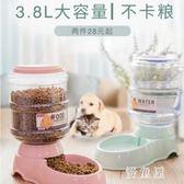 寵物飲水器自動喂食器喂水盆小狗狗貓咪飲水機泰迪狗碗用品喝水器 QG5480『優童屋』