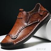 皮鞋男秋季透氣套腳商務正品真皮男士韓版休閒黑色圓頭豆豆鞋男鞋『潮流世家』