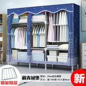 衣櫃 簡易衣櫃布藝收納櫃子臥室衣櫥儲物櫃布衣櫃簡約現代經濟型組裝 T