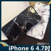 iPhone 6/6s 4.7吋 大理石保護套 軟殼 多層次光澤亮面 黑白簡約 男女情侶版 矽膠套 手機套 手機殼