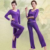 週年慶優惠-瑜伽服套裝秋冬運動服女健身服跑步服廣場舞蹈服兩件套