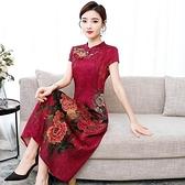 旗袍改良版連身裙夏款日常生活裝中國風短袖中年裙子