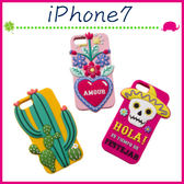 Apple iPhone7 4.7吋 Plus 5.5吋 墨西哥風手機套 TPU保護套 全包邊手機殼 矽膠保護殼 仙人掌後殼 骷髏