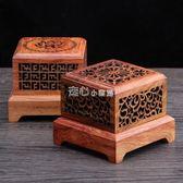 花梨木香爐 實木鏤空盤香爐雕刻盤香盒佛教香道用品居家擺設 走心小賣場