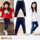 女童牛仔褲 合身修長版型(A.B) 魔法Baby
