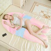 孕婦枕頭護腰側睡枕墊腳枕芯抱枕靠枕托腹用品u型多功能枕【叢林之家】