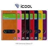 出清 iCOOL SAMSUNG Galaxy E7 雙孔可站立皮套 雙開窗 吸盤設計 保護套 手機套