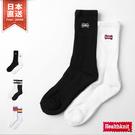 兩件組基本襪款登場。以腳部位置的編織方式與厚度產生不同變化,讓腳不易產生疲憊感。有效提升行走舒適度。