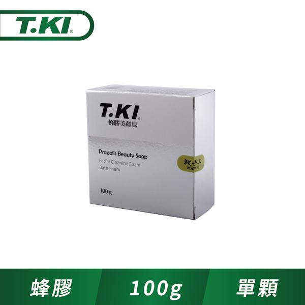 T.KI蜂膠美顏皂100g (銀) / 顆