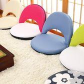 全館79折-懶人沙發宿舍休閒小凳子兒童可拆洗摺疊榻榻米坐椅子床上靠背椅WY