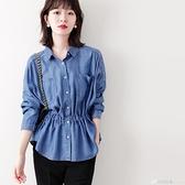 不朽的颯爽時髦超有腔調抽繩收腰牛仔藍天絲襯衫外套上衣 女 檸檬衣舍