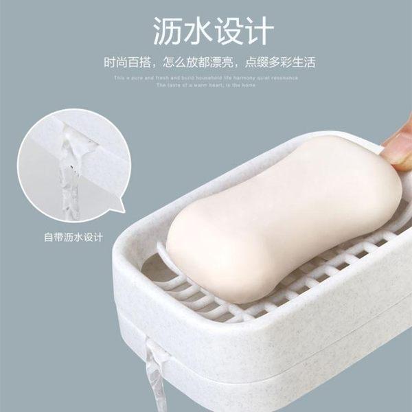 肥皂盒  茶花肥皂盒瀝水家用北歐創意帶蓋大號皂架塑料簡約歐式雙層香皂盒  英賽爾3C數碼店