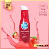 潤滑液 按摩油 英國 推薦 Fun心玩 草莓潤滑劑 75ml