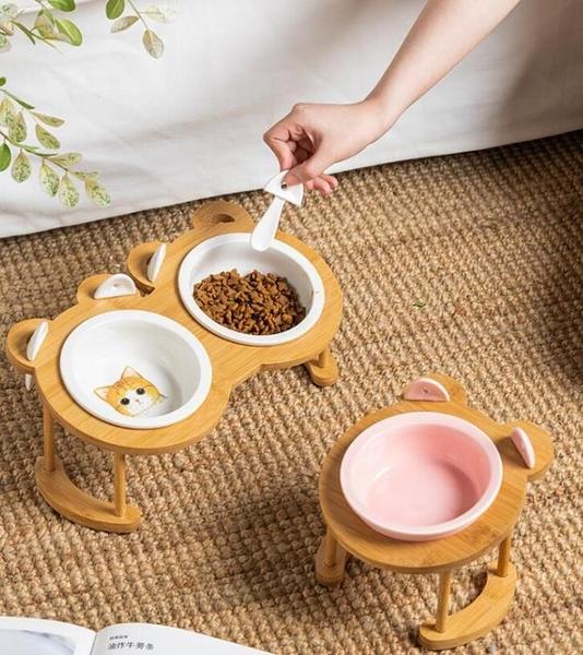 雙碗貓糧盆陶瓷斜口飲水