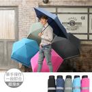 【雨之情】省力速收特大反光條折傘5色-一按速收/輕巧大傘面