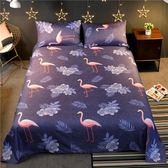 床單單件學生宿舍床單1.8米雙人床單被單單人床1.5m1.6