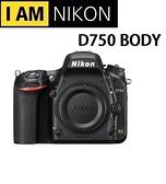 名揚數位 Nikon D750 BODY 國祥公司貨 (分12/24期) 登錄送五千郵政禮卷05/31止