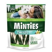 【MiNTiES猛特斯】白綠雙效低脂潔牙骨(S) 24oz(56支入)VM-32