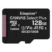 [富廉網]【金士頓】Canvas Select Plus 128G MicroSD Class10 100MB/s 記憶卡