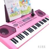 電子琴兒童61鍵成人小鋼琴玩具初學者帶麥克風幼師多功能成年專業 LJ8471『東京潮流』