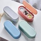 調料盒四格一體套裝廚房用品收納家用調味品瓶裝味精的鹽罐糖罐子 夏季狂歡