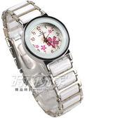 TIME WHEEL 數字時刻 櫻花面盤 數字錶 白陶瓷腕錶 女錶 TW-0452櫻白小