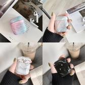 簡約國風大理石紋Air pods藍芽保護耳機套PC硬殼1代2代通用 交換禮物